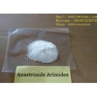Buy cheap Anastrozole Anti Estrogen Steroids CAS 120511-73-1 Arimidex for Treating Breast Cancer product