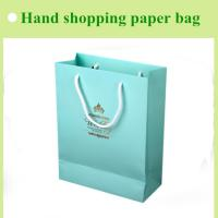 Buy cheap Custom printing hand shopping paper bag, in side gusset bag in China product