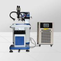 Buy cheap 133*113*136 CNC Laser Mould Welding Machine With CE FDA Certification product