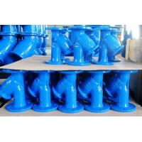 Buy cheap Bule Color Valve Epxoy Powder Coating Corrosion Resistant Environmental product