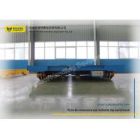 Buy cheap Automated Battery Rail Transfer Trolley Carriage Large Load Capacity High Efficiency product