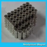 Buy cheap Industrial Neodymium Rare Earth Magnets Strong NdFeB Magnet Rings With Hole product