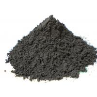 Buy cheap Ferro Silicon Boron Powder product