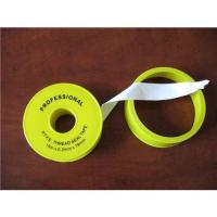 Buy cheap PTFE thread seal tape for brass fitting product