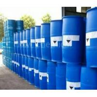Buy cheap 99% Zinc neodecanoate Organic Catalyst CAS NO 27253-29-8 uesd in coating , adhesive,dispersant product