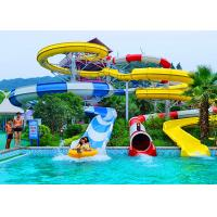 Buy cheap Adult Construction Spiral Swimming Pool Slide Theme Park Water Slide 90 KW Power product