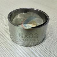 Buy cheap P6 Permanent Magnetic Alloy A-one Alloy Professional Manufacturer product