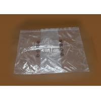 Buy cheap Waterproof Security Anti Static PE Bag , Soft Small Plastic Shopping Bags product