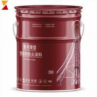 Buy cheap Intumescent High Temperature White Spray Paint  For Steel Thin Type Indoor from wholesalers