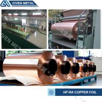 Buy cheap high-precision rolled copper foil used for electronic/width≤650mm/thinnest thickness 6um/surface degreasing/ROHS ISO9001 product