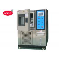 Buy cheap Simulation Touch Programmable Climatic Control Test Chamber , Temperature Test Chamber product