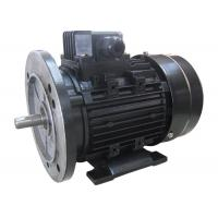 Buy cheap AC 3 Phase Induction Motor Electric Motor 10HP With Aluminium Frame IEC Standard product