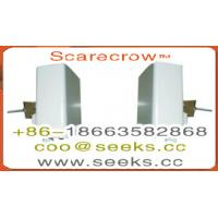 Buy cheap Antenna 5.8G frequency, 150 MB bandwidth, gain 26DBM, wireless distance Scarecrow™ product