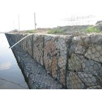 Buy cheap Gabion Carbon Steel Wire Mesh product