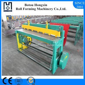 Buy cheap Hydraulic Metal Shearing Machine, 70mm Roller Sheet Metal Shearing Machine product