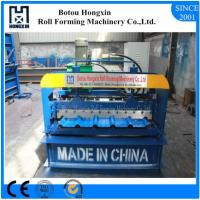 Buy cheap 400mm H Steel Body Roofing Sheet Making Machine, Efficient Roof Tile Making Machine product
