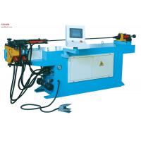 Buy cheap Circular Saw Pipe Cutting Machine High Speed For Carbon Steel Pipe product