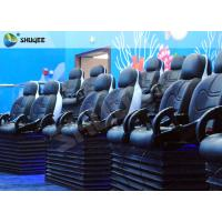 Buy cheap 3 DOF Motion Seat 5D Simulator System for Home Movie Theater product