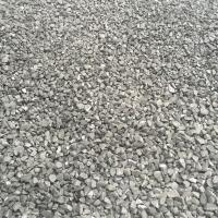 Buy cheap Grey Si-Ca-Al Silicon aluminum calcium alloys lump with competitive price anyang from wholesalers