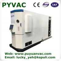 China Hard coating pvd vacuum coating equipment/moulds pvd vacuum metallizing machine/pvd system for hard coating on sale
