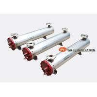 Buy cheap SUS304 Shell And Tube Industrial Heat Exchanger For Water Cooled Chiller product
