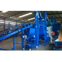 China Small Floor Wood Pellet Manufacturing Equipment Compact Structure on sale