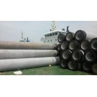 Buy cheap Reinforced Prestressed Concrete Spun Pile Making Machine For Pipe product