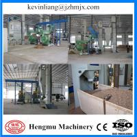 Buy cheap Remarkable sale small pellet wood mill production lin with CE approved product