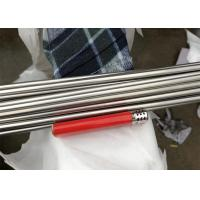 Buy cheap Forged Parts Hastelloy Alloy X High Temperature Strength Oxidation Resistance product