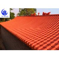 Buy cheap ASA Coated Syntetic Resin Roof Tile Bamboo Resin Pvc Roof Panels product