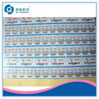 Buy cheap Self Adhesive Serial Number Barcode Labels / Waterproof Cosmetic Barcode Stickers product