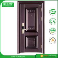 Buy cheap Fire Rated Steel Door with Thickened Metal Sheet Skin with CE Certificate product