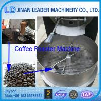 China Home coffee roasting equipment 3 kg Easy to use bean machine on sale