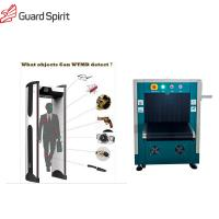 Buy cheap Intelligent IP65 Waterproof Walkthrough Metal Detector With Backup Battery product
