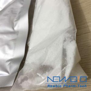 Buy cheap Afatinib (CAS : 439081-18-2) product