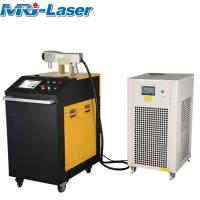Buy cheap Single Phase 220V Laser Metal Cleaning Machine For Metal Rust Piant Removal product
