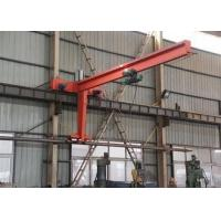 Buy cheap Workstation Wall Mounted Jib Crane 1-10 T Industrial Swing Arm Lift Q235 Q345 from wholesalers