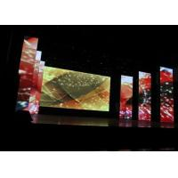 Buy cheap Die casting aluminum indoor /Outdoor rental led display screen p3,p4,p5,p6smd led video wall panel for indoor use product