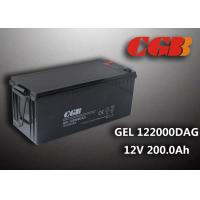 Buy cheap 12V 200AH non spillable sealed rechargeable battery , GEL Military Energy Storage Battery product