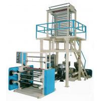 Buy cheap Double Layer Film Co Extrusion Machine Blown Film Machine product