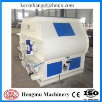 Buy cheap Long life service animal feed mixer with CE, ISO, SGS product
