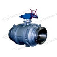 Buy cheap Class 150~1500 Cast Steel Fixed Ball Valve product