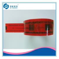 Buy cheap Colored Tamper Evident Tape product