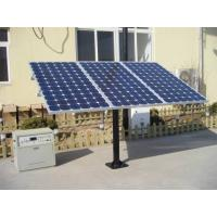 Buy cheap Off grid 1KW Solar Power System product