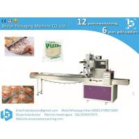 Buy cheap Delicious low calorie crust pizza, toast, Chicago pizza multifunctional horizontal packaging machine product