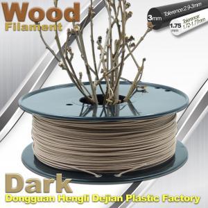 Buy cheap Brown Materia 0.8kg / Roll 3D Printer Wood Filament 1.75mm 3mm product