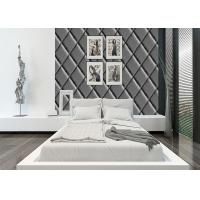 Buy cheap Diamond Pattern High Imitation Leather Wallpaper , Modern Room Wallpaper  PVC Material from wholesalers