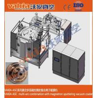 Buy cheap Metal Lamp House PVD Coating Machine , Lamps Shade TiN Gold Coating Machine product