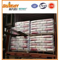 Buy cheap white color hydroxypropyl methyl cellulose powder for powder coating process product