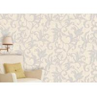 Buy cheap Customized Home Interior Wallpaper , Contemporary Wallpaper For Home Decoration product